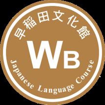 Waseda BK