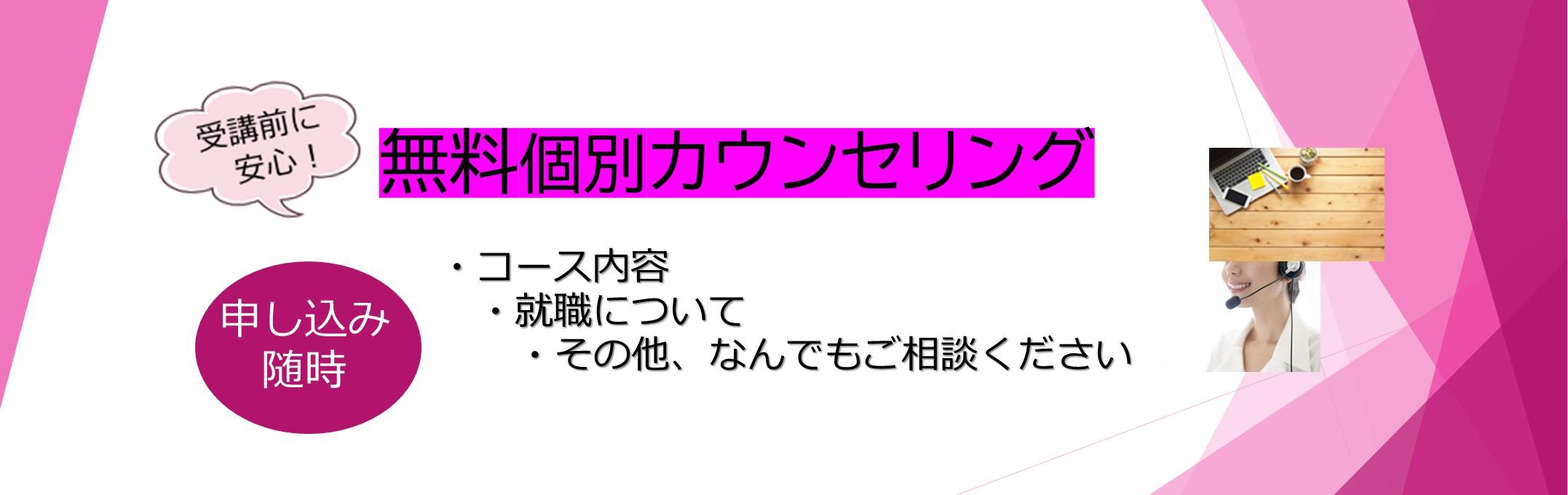 http://waseda-bk.org/yosei/setumeikai/
