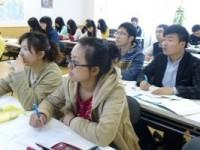 Khóa học đào tạo lên Đại học,Cao họcのイメージ